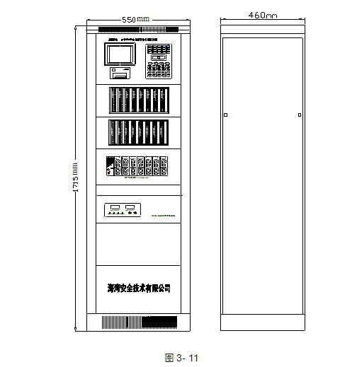 海湾2220主机接线图