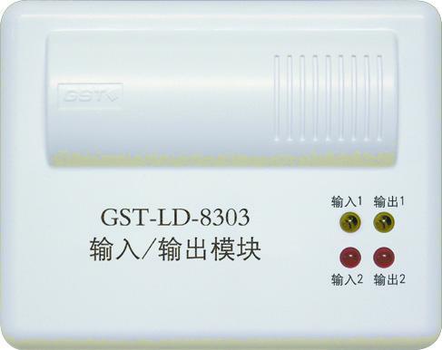 GST-LD-8303型