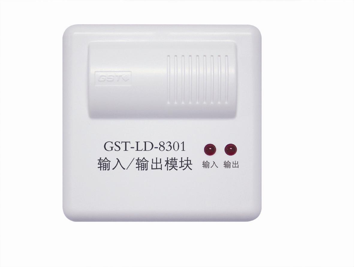 GST-LD-8301型