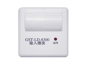 GST-LD-8300型