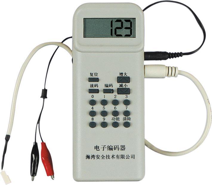GST-BMQ-2型电子