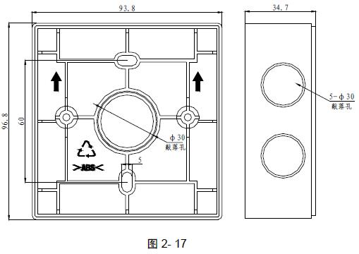 b-9110 型手动报警按钮后备盒