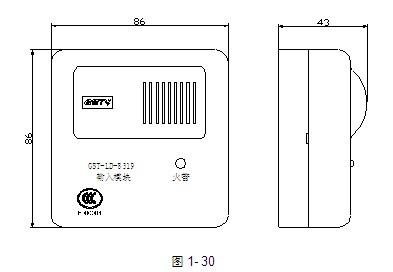 海湾消防广播模块安装接线示意图