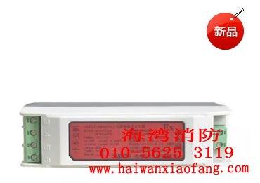 海湾GST-LD-N840